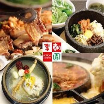 【未経験者OK!】未経験からスタート可能!韓国料理がメインの飲食店ホールスタッフのお仕事です。